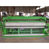 China Safe Full Automatic Welded Wire Mesh Machine For 1 Inch - 4 Inch Mesh Size on sale
