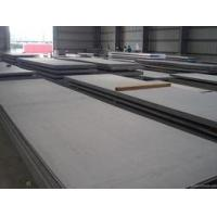 Stainless Steel Sheet / Plate 304 Manufactures