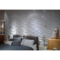 Plastic Wall Cladding Textured Exterior 3D Wall Panels Outdoor PVC Decorative Wall Paneling Manufactures