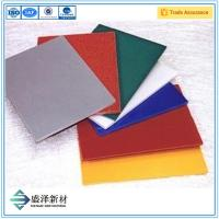 China Frp Wall Panels on sale