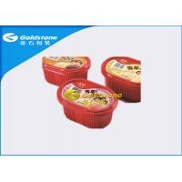 Colorful Printed Disposable Plastic Yogurt Cups Injection / Thermo Forming Type for sale
