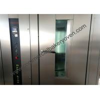 China Gas Rotary Bakery Rack Oven 304 Stainless Steel Big Capacity Production 100 Kg / Hr on sale