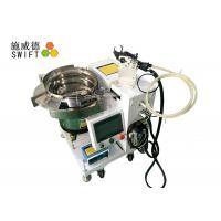 Quickly 0.7S Every Zip Tie Automatic Cable Tie Bundle Machine For Wire Harness Condensers Manufactures