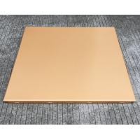 Gold Color Aluminum Clip in False Ceiling Tiles / 600x600mm Metal Ceiling Panel Manufactures