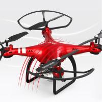 Buy cheap XY4 Newest RC Drone Quadcopter With 1080P Wifi FPV Camera RC Helicopter 20-25min from wholesalers