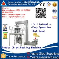 China Full Automatic washing powder Vertical Packaging Machine for business daily necessifies on sale