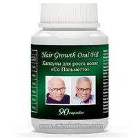 Yuda Hair Growth Oral Pill, stop hair loss in 7days Manufactures