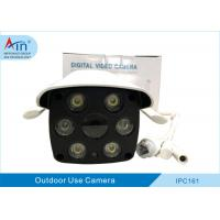 Night Vision Wifi Outdoor Security Camera With Support Day / Night Manufactures