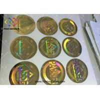 Custom Gold 3d Honey Bomb Hologram Security Stickers Printing 40mm Diameter Manufactures