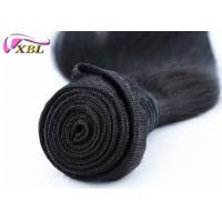 Quality Silky Straight Brazilian Virgin Hair With Closure Double Layers No Shedding No Lice Health for sale