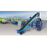 Quality PET Flakes Dewatering Plastic Granulator Machine In Recycling Washing Line for sale