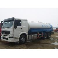 HOWO 20m3 Water Tanker Truck ZF8198 Driving Steering Front / Rear Spraying System Manufactures