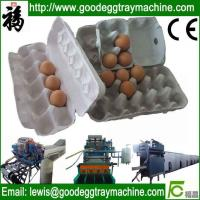 Egg tray plant pulp moulding machine Manufactures