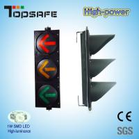 "300mm (12"") High Flux Traffic Signals with 3 Left-Turn Arrows (TP-FX300-3-303-HP) Manufactures"