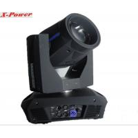 330W 15R Beam Wash  Moving Head Lights With Multistage Beam Angle Change Effect  XMH-330 Manufactures