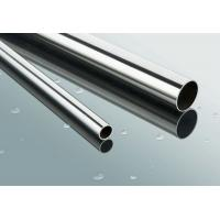 ASTM A213 A312 / JIS G3463 G3448 DIN17458 Stainless Steel Seamless Pipe 15CrMo 09Mn2V A333 Gr6 A335 P12 Manufactures