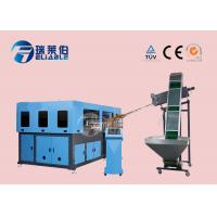 4600 KG Bottle Blow Molding Machine 50 HZ For Water / Juice / Soft Drink Manufactures