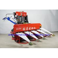 small harvester machine for grain Manufactures