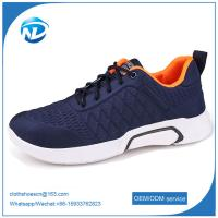 Causal Sneakers For Men PVC Outsole Sports Shoes For Male Manufactures