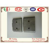 Ni-hard White Iron Mixer Blades with Investment Cast Process EB35001 Manufactures