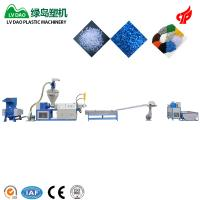 Durable PP Plastic Recycling Machine Pe Pelletizing Machine 130 - 150kg/H Output Manufactures