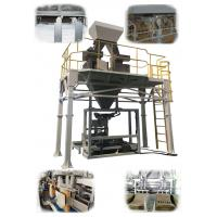 Automatic Coffee Powder Packing Machine , Tea Bag Packing Machine Touch Screen Manufactures