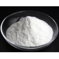 99% Purity gellan gum powder from china Manufactures