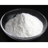 Buy cheap 700 - 1200g / Cm2 Dietary Fiber Powder Agar Agar Seaweed Fiber Powder Supplement 9002-18-0 from wholesalers
