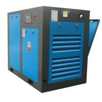 60HP Rotary Air Cooling Compressor , Belt Drive Industrial Air Compressor Single Stage Manufactures