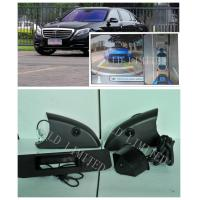 Bird View System, 360 AVM-520TVL Seamless Bird View Car Backup Camera Systems For Benz S600L Manufactures