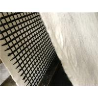 China Fiberglass Geogrids Composite with Geotextile (50kn geogrid with 150g geotextile) on sale