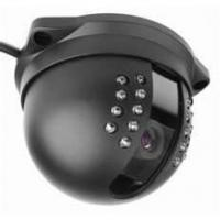 China cheap Waterproof cctv camera infrared small surveillance dvr security camera systems on sale
