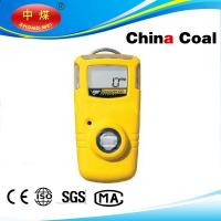 CD4 multi gas detector with LCD display Manufactures