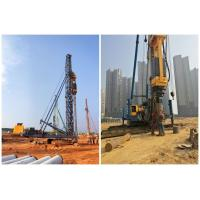 No Air Pollution Hydraulic Pile Hammer / Electric Impact Hammer Manufactures