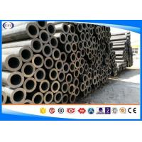4119 / 26CrMo4 / SCM420 / 20CrMo Seamless Round Tube Pipe Wall Thickness 2-180 mm Manufactures