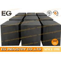 Exothermic Welding Graphite Bar Stock , High Strength Isostatic Graphite Block Manufactures