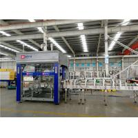 Buy cheap Cross coordinate case packer of 7cases/min and 336 cans/ case from wholesalers
