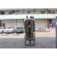 Stainless Steel Food Grade RO Water Storage Tank Liquid Water Milk Buffer Beer Tank Manufactures