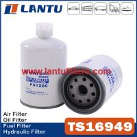 Fuel Filter For Truck FS1280 Manufactures