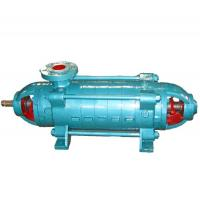 China Industrail Multistage Centrifugal Water Pump on sale