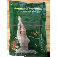 China MZT meizitang green bag botanical slimming softgel natural weight loss pills on sale