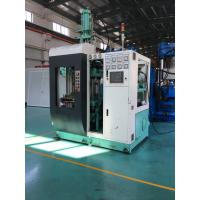 Buy cheap High Efficiency Vertical Rubber Injection Molding Machine With Touch Screen from wholesalers