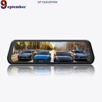 China Intelligent Streaming Video Parking Assist System / FHD 1080p Car Mirror Camera on sale