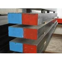 Hot Rolled JIS SKT4 Hot Work Tool Steel Plate High Toughness Manufactures