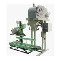 Poor liquidity, water, powder, flake, block and other irregular materials. Packaging machine model:LLD-P50/DW Manufactures