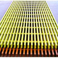China Pultruded & molded FRP grating on sale