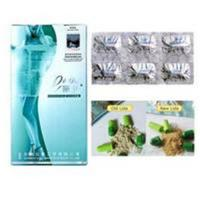 Lida daidaihua weight loss capsule 1 box Manufactures