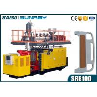 Hospital Bed HDPE Blow Moulding Machine With Hydraulic System SRB100 Manufactures