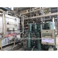 Buy cheap Onsite Working Hydraulic Oil Purifier, Vacuum Hydraulic Oil Purification Plant, from wholesalers