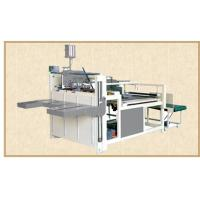 China semi-automatic folder gluer machine for corrugated paperboard on sale